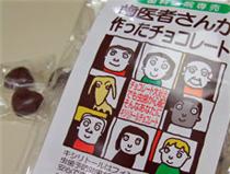 歯医者さんが作ったチョコレート